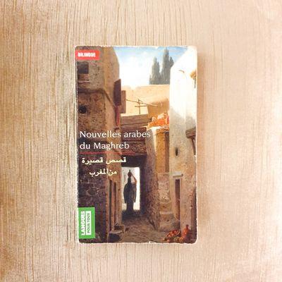 nouvelles-arabes-du-maghreb-bilingue