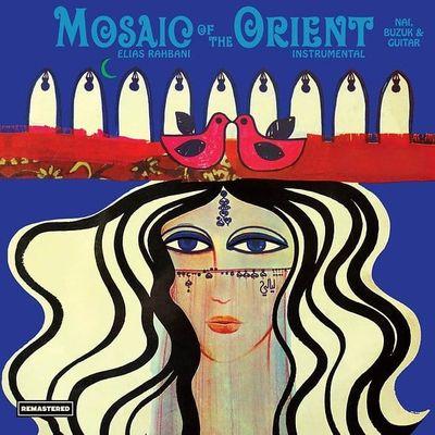 nabil mourani arabic vintage vinyle cover1