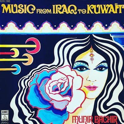 nabil mourani arabic vintage vinyle cover2